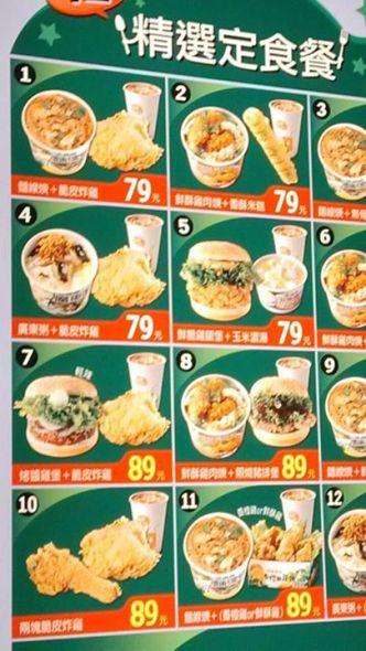 1丹丹真的看起來便宜又好吃!